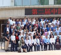 Second China Mycotoxin Conference held in Beijing